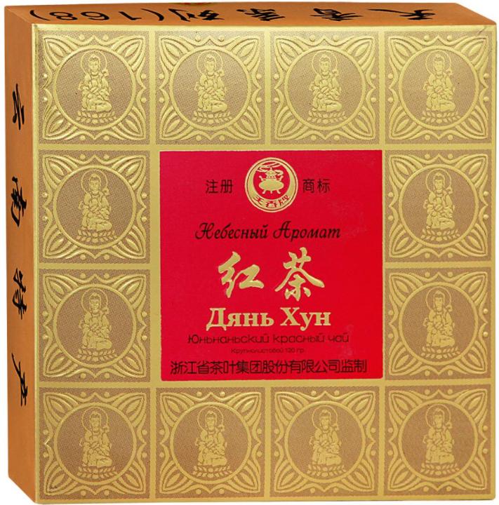 чай Небесный аромат, Дянь Хун