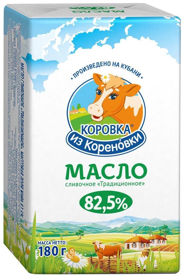 сливочное масло Коровка из Кореновки