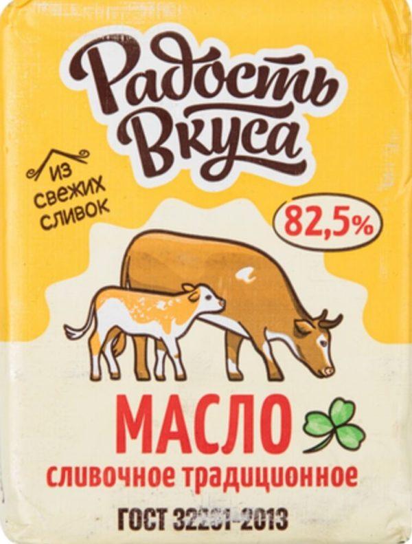 сливочное масло Радость вкуса.