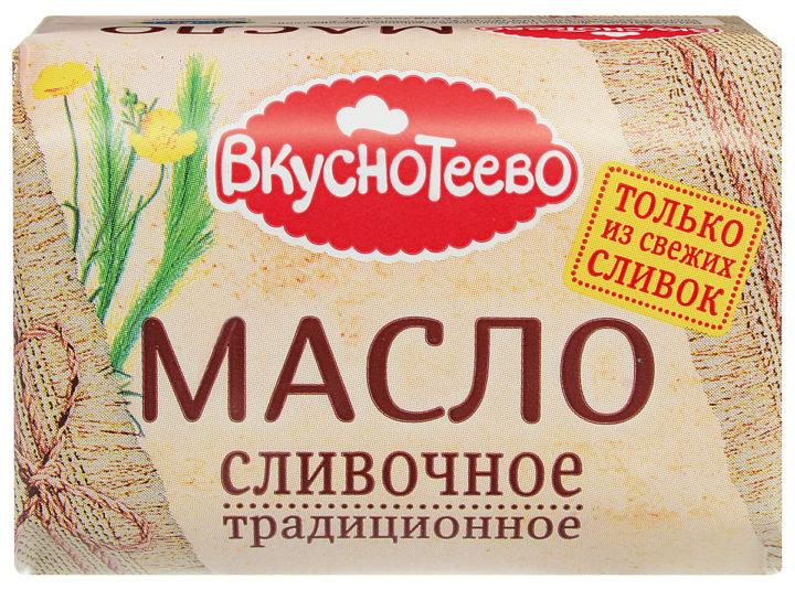 сливочное масло Вкуснотеево
