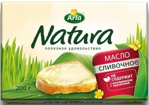 сливочное масло Arla Natura