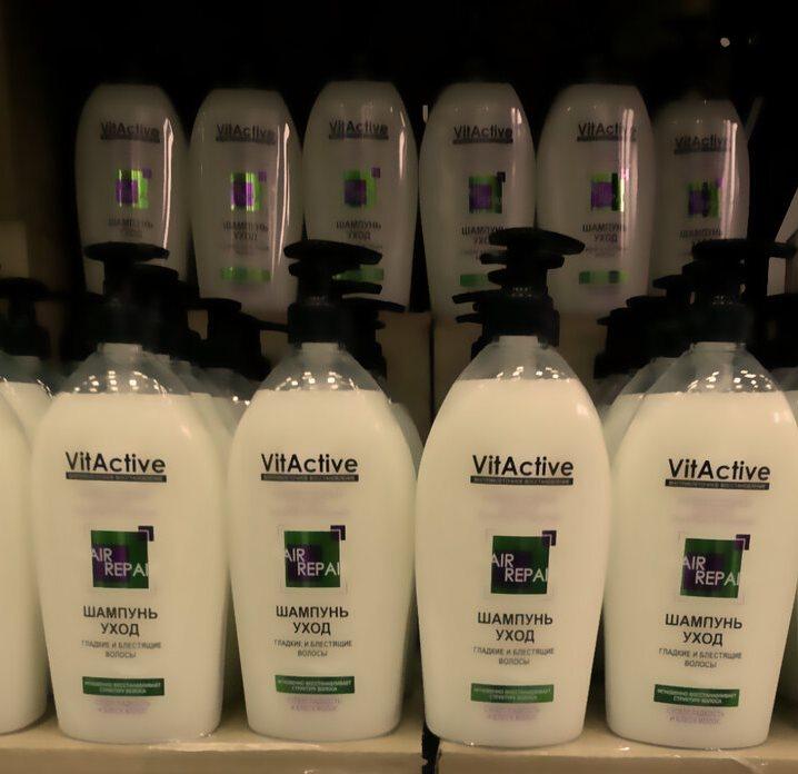 шампунь Vitactive