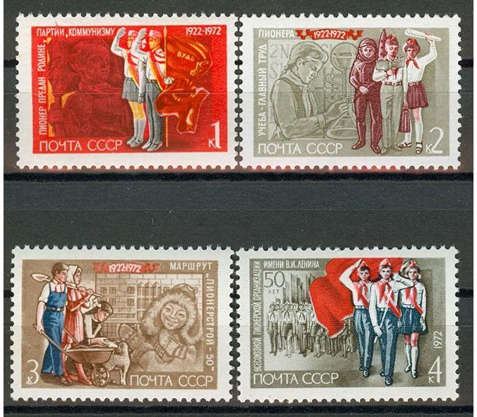 Советские марки на пионерскую тематику