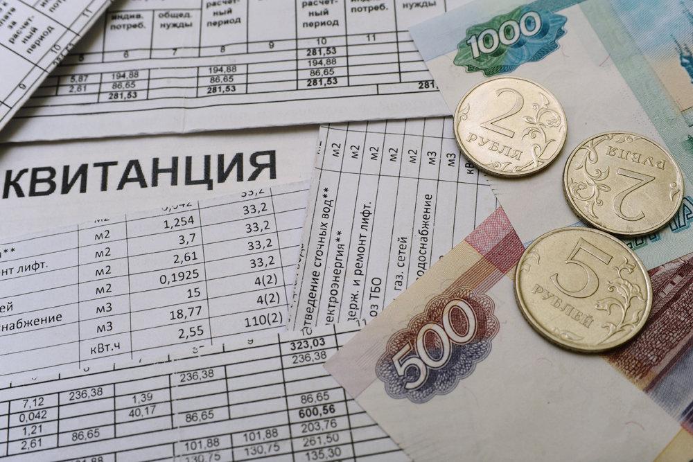 Квитанции, железные и бумажные рубли