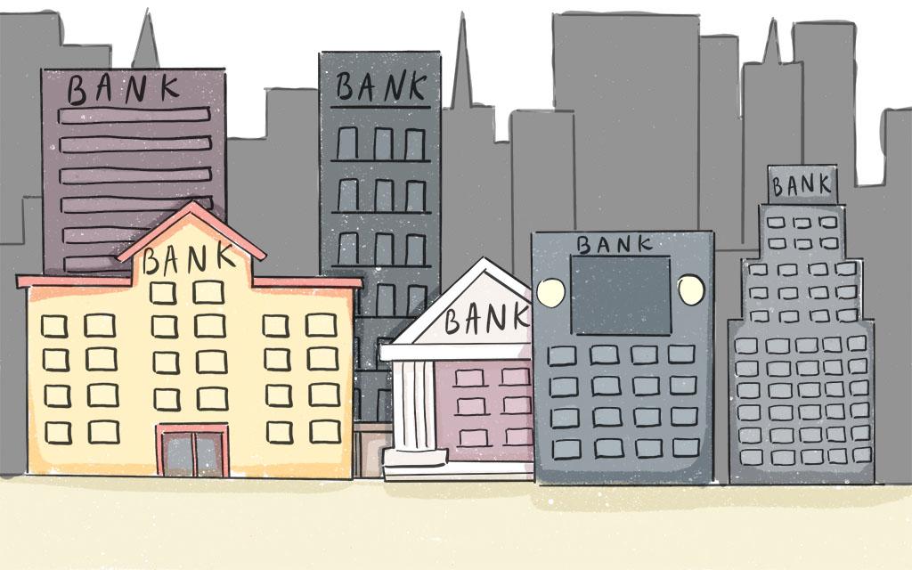 """Рисунок """"Здания банков на фоне городской застройки"""""""