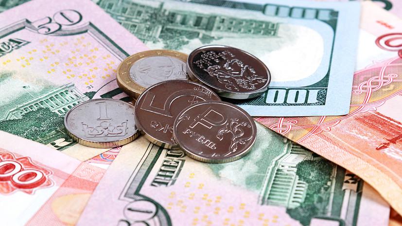 Железные и бумажные деньги