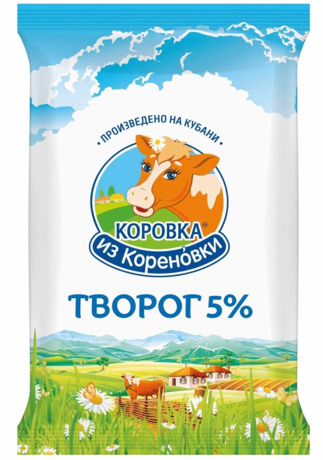Творог в упаковке «Коровка из Кореновки» 5%
