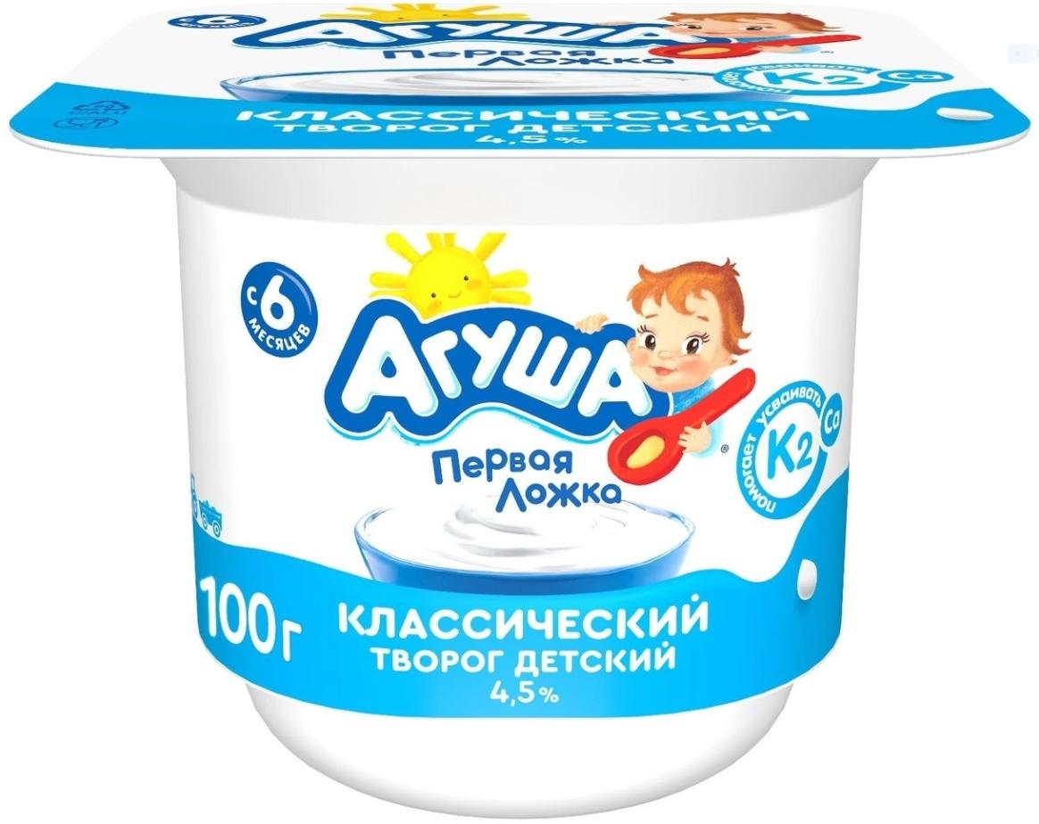 Детский творожок «Агуша» «Классический» 4,5%