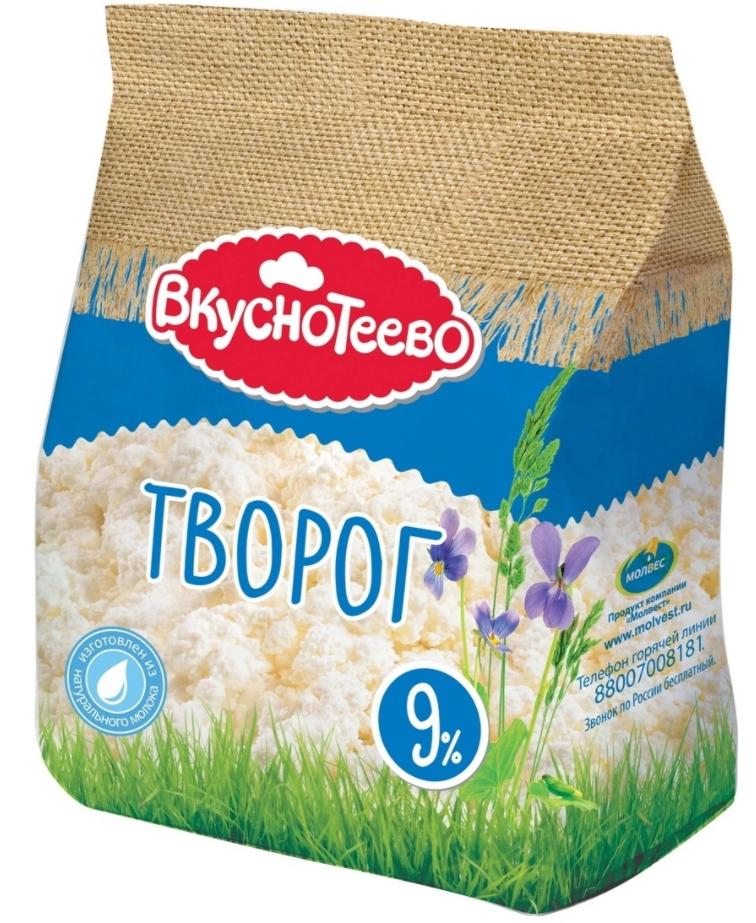 Творог «Вкуснотеево» 9% в упаковке