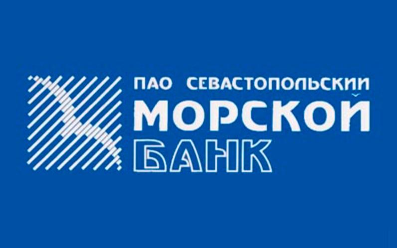 ПАО Морской банк