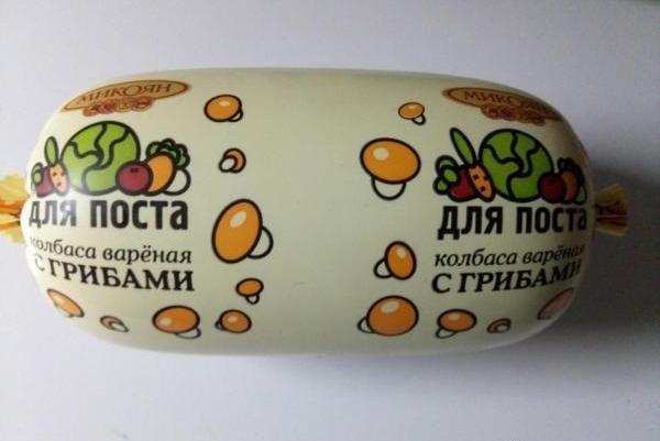 Колбаса вареная Микоян для поста