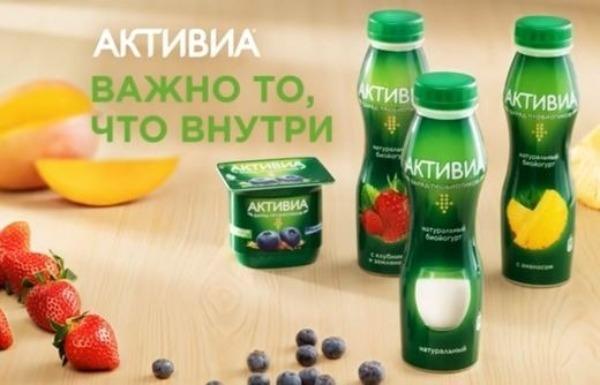 реклама йогурта Активиа
