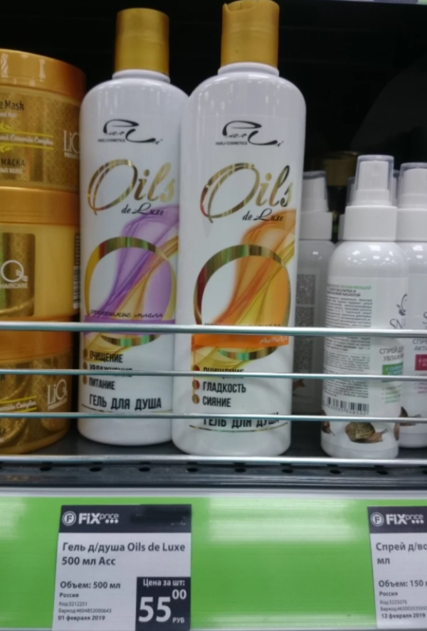Гель для душа Oils de Luxe