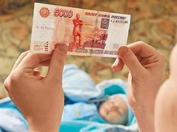 деньги и ребенок