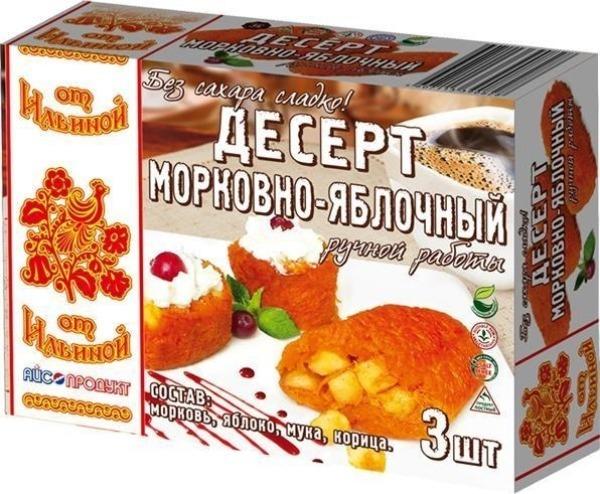 От Ильиной Десерт Морковно-яблочный