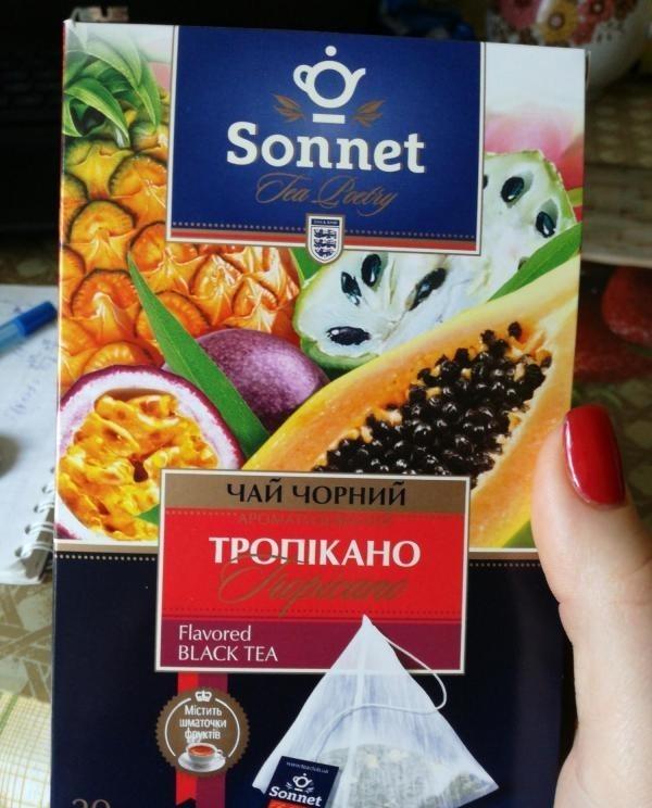 Sonnet Тропические фрукты