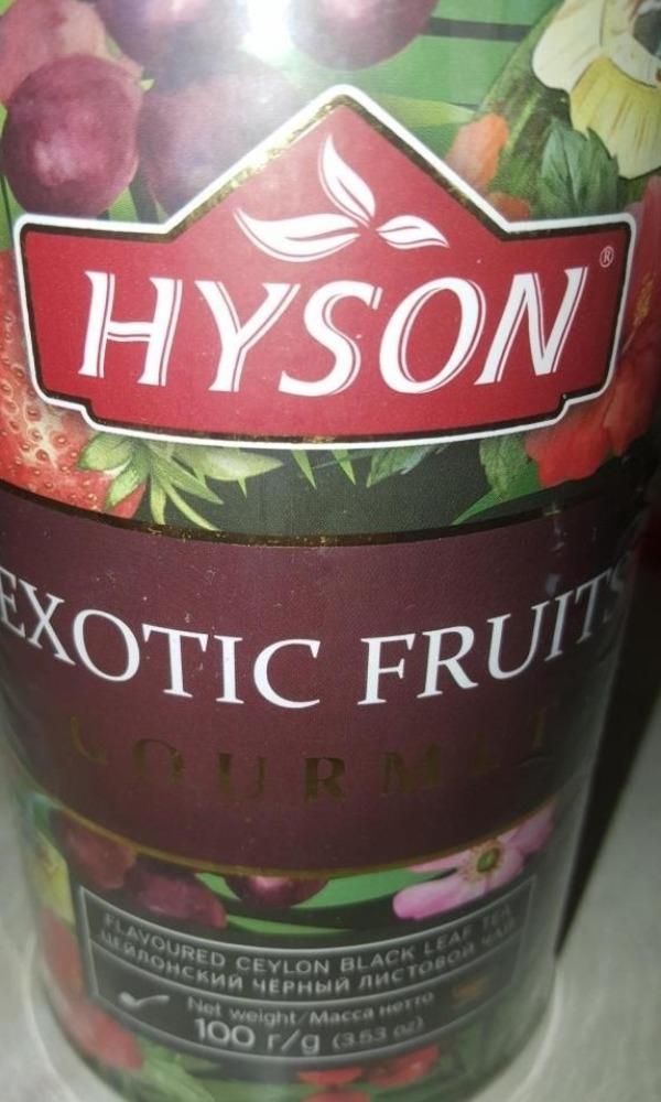 Hyson Экзотические фрукты