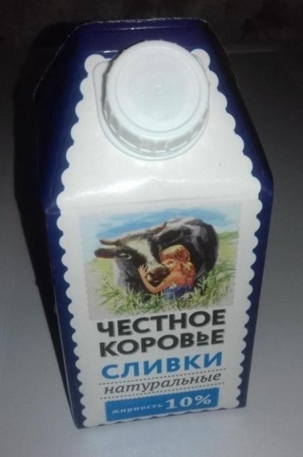сливки Честное коровье