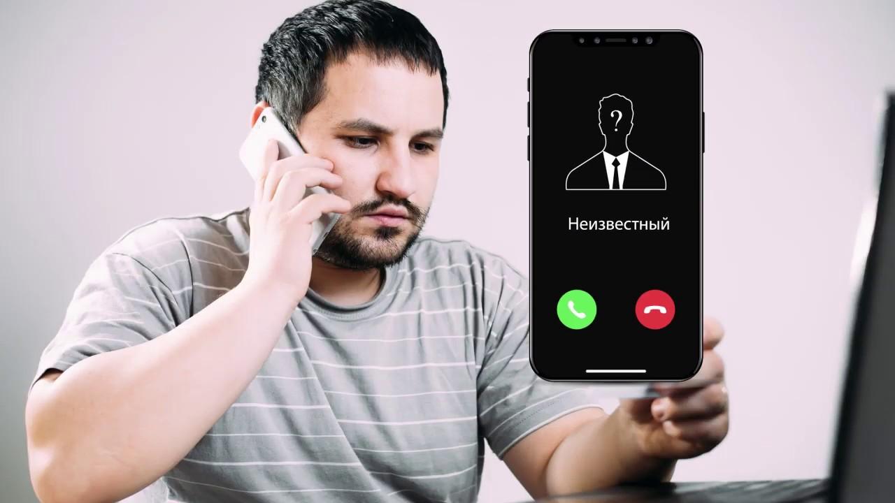 Молодой мужчина говорит по телефону и смартфон с неизвестным номером на заставке