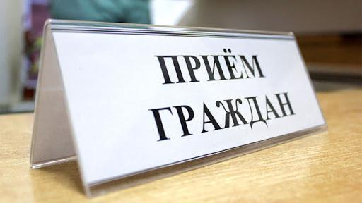 "Табличка ""Прием граждан"" на столе"