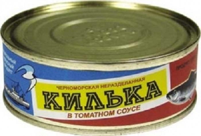 Консерва Килька в томатном соусе СССР