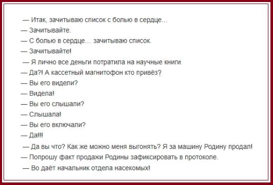 "Диалог из фильма ""Гараж"""