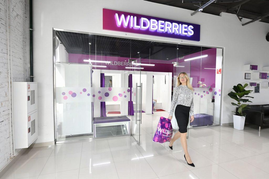 На входе у магазина Wildberries