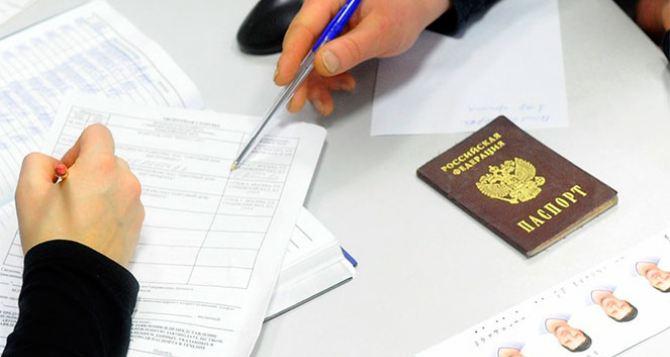Заполнение анкеты-заявления под руководством сотрудника