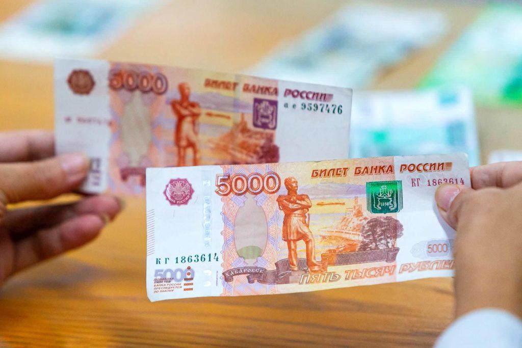 Купюра в 5000 рублей в руках