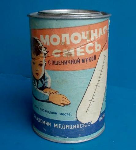 Советская молочная смесь
