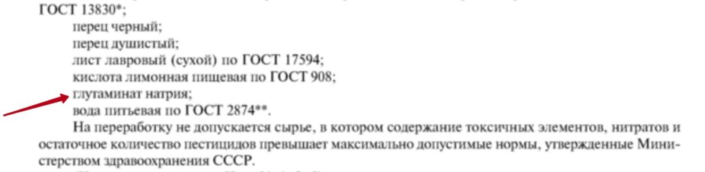 ГОСТ 13830