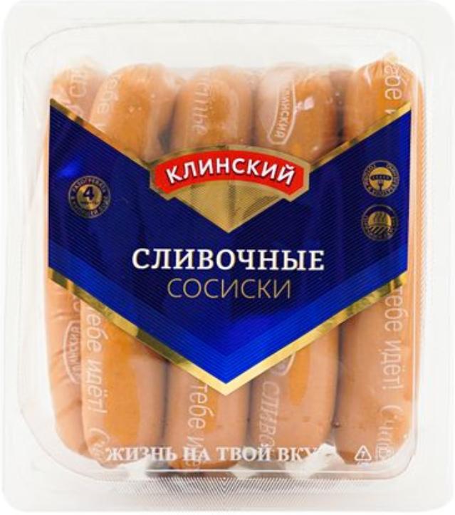 Сосиски «Сливочные» Клинский