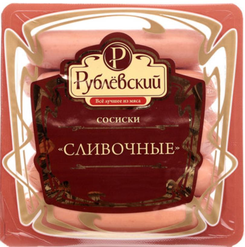 Сосиски Рублевский