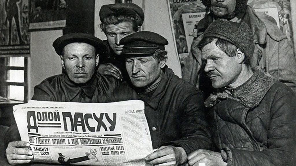 Рабочие с газетой Долой Пасху