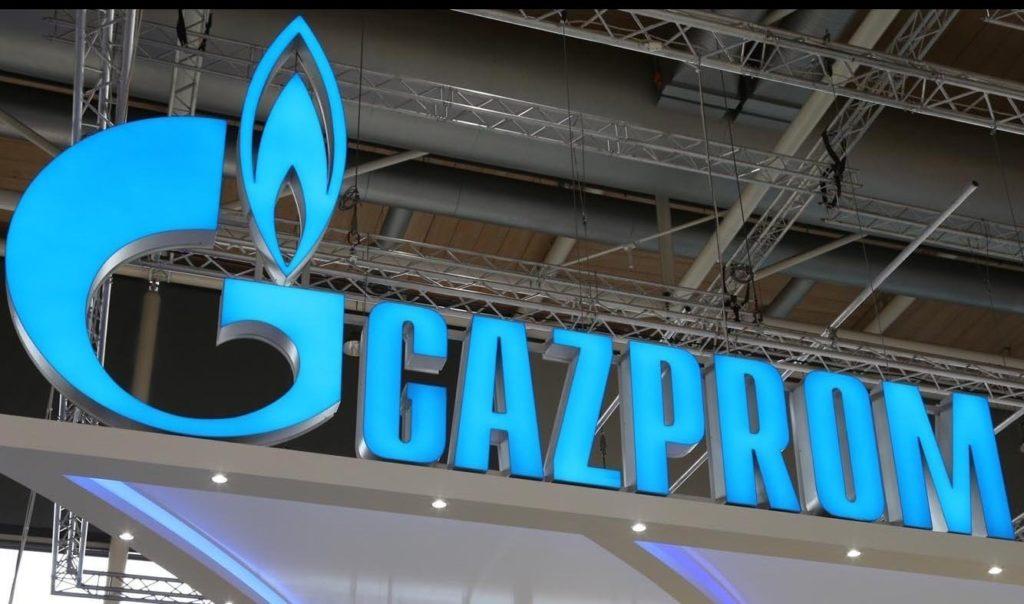 Инсталляция названия Газпром