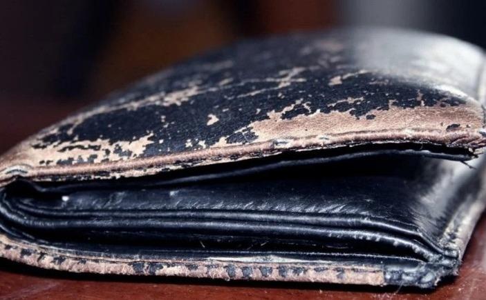 Старый бумажник