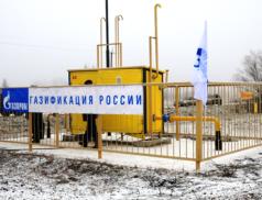 Газификация России и газовый кран