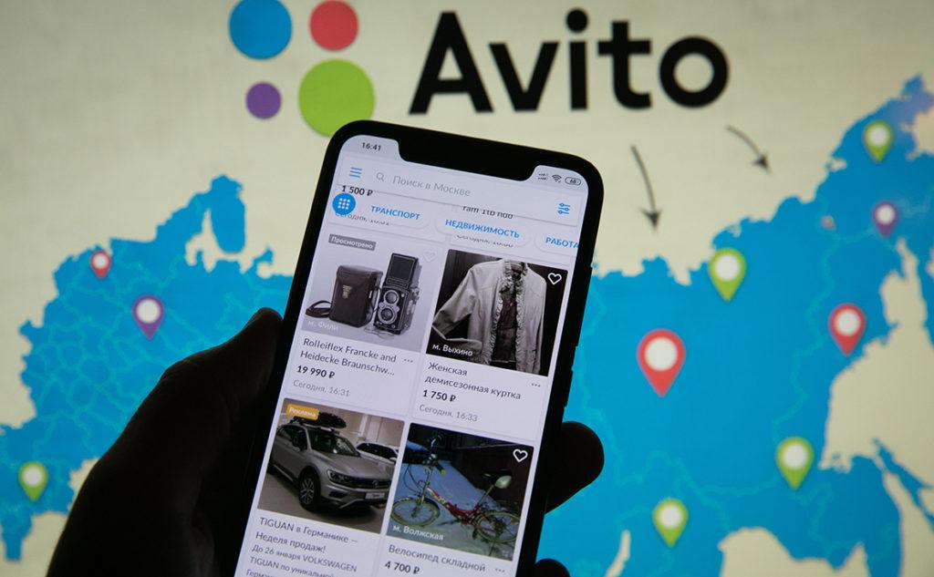 Объявления о продаже на Авито в смартфоне