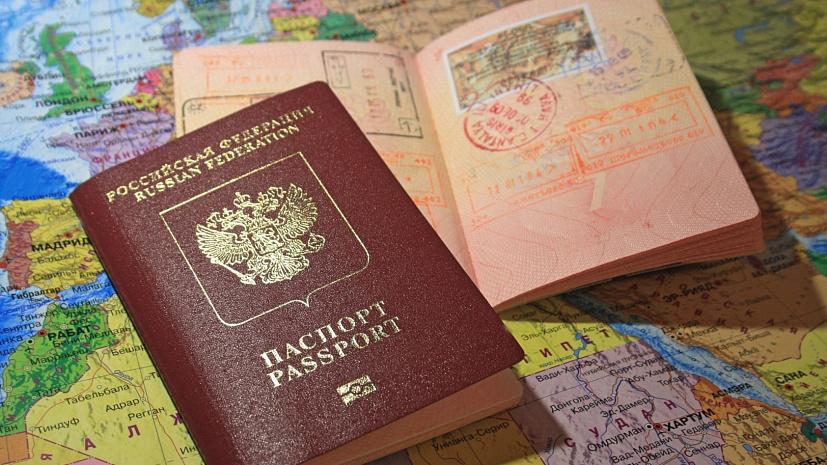 Загранпаспорт гражданина России