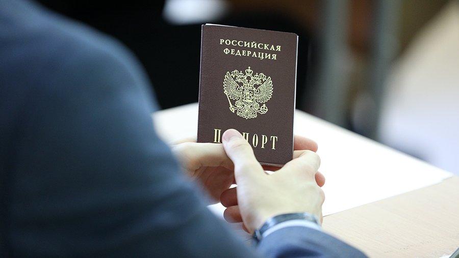 Паспорт Российской Федерации в руках