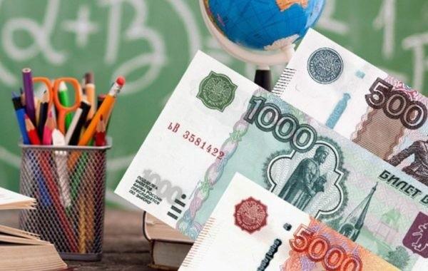 Деньги, карандаши, глобус