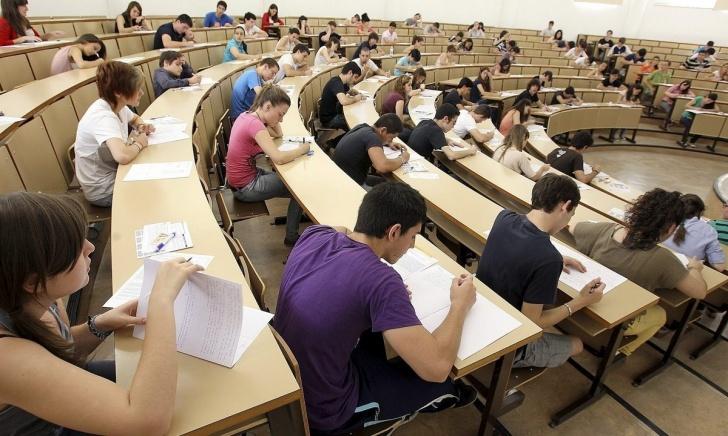 Аудитория и студенты