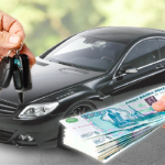 """Обмен """"Деньги на ключи от авто"""""""