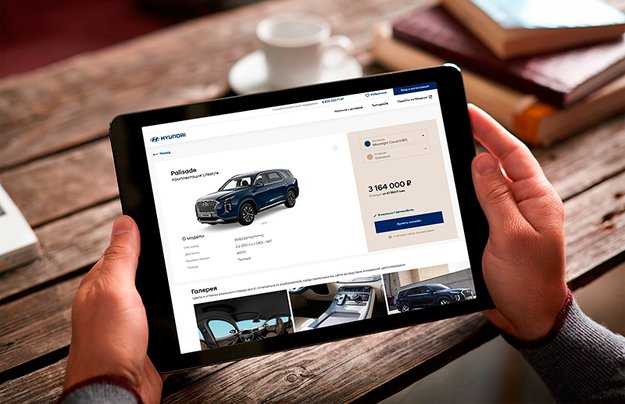 Покупка авто в онлайн-режиме с планшетного ПК