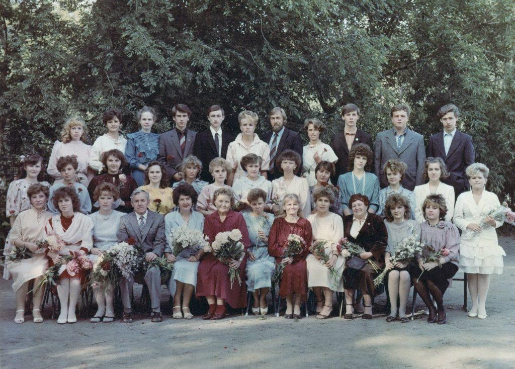 Школьное фото учитилей и учеников СССР