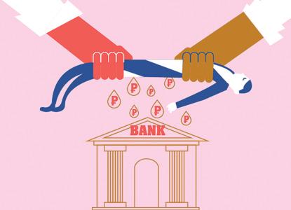 Банк и человека выкручивают руки