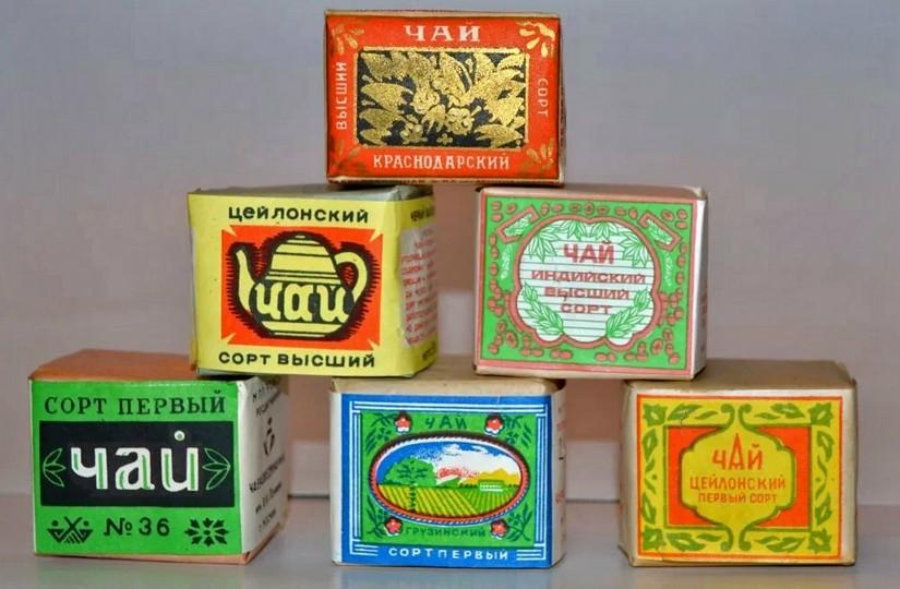 Пачки советского чая
