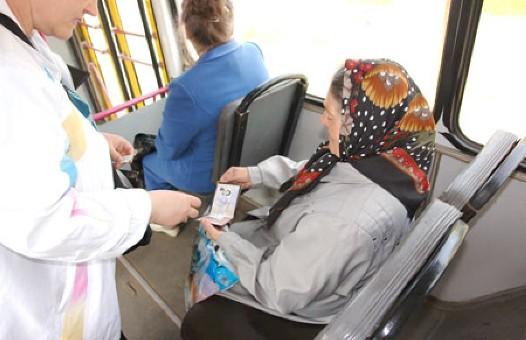Проверка льготных удостоверений в городском транспорте