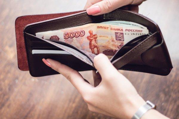 Рубли купюрами в кошельке