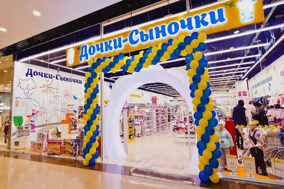 Вход в магазин Дочки-сыночки